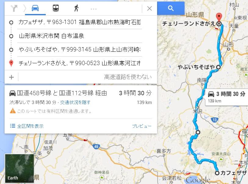 ミーティング14830地図12