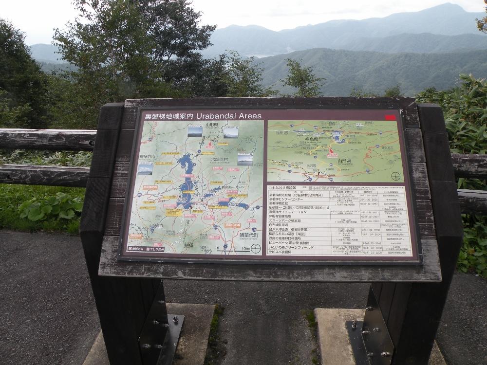 白布峠より (1000x750)