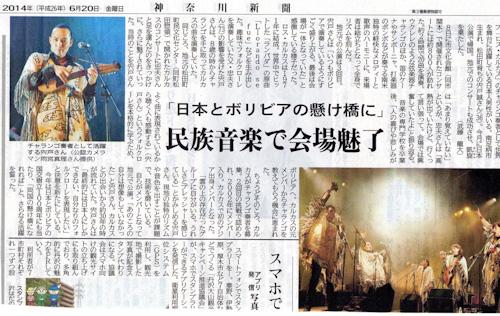 神奈川新聞2@