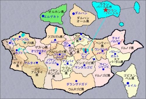 156 Mongol map 地名カタカナ