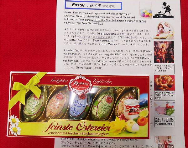 01 600 20140422 山井さんsEasterEggChoco+配布Doc