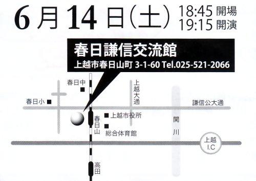13 500 20140614 黒田官兵衛講演会02map