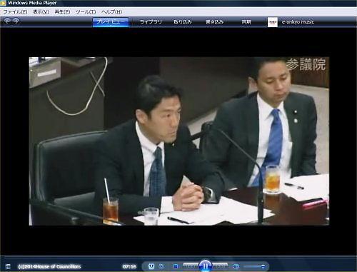 01 500 20140514 風間直樹先生質疑02