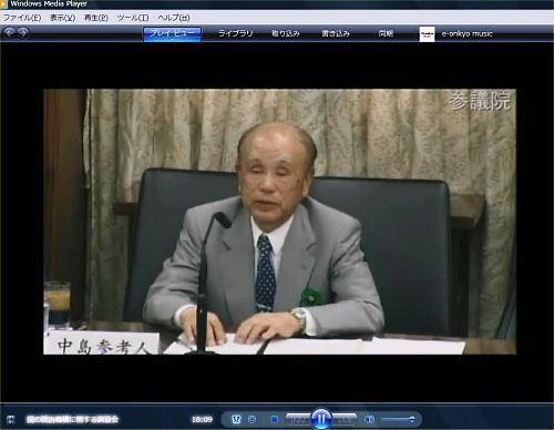 02 500 20140514 風間直樹先生質疑02中島参考人答弁