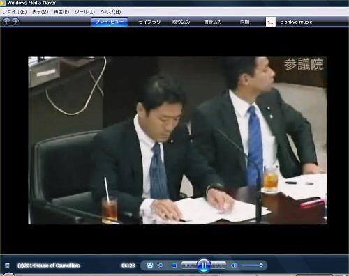 03 500 20140514 風間直樹先生質疑01
