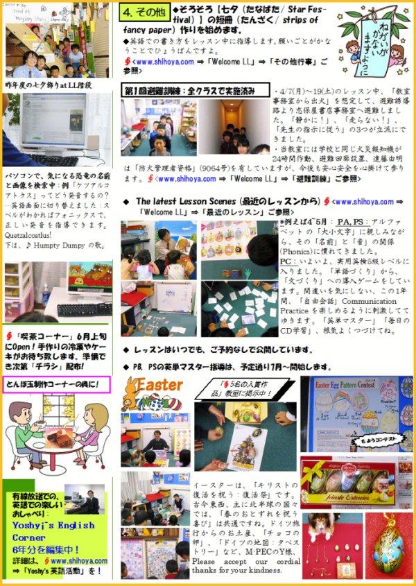 600 01 News June02