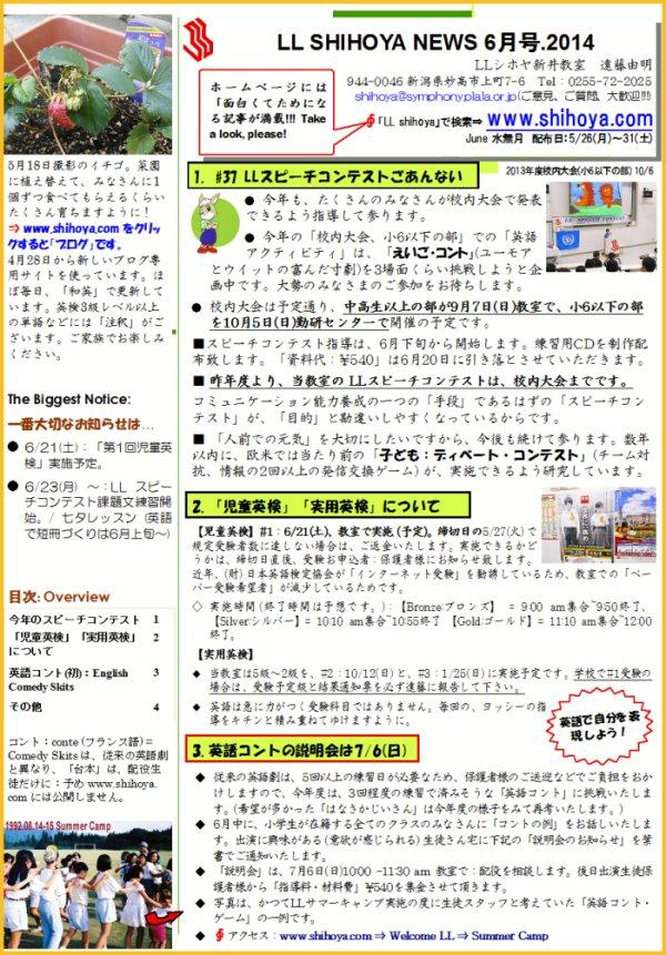 600 01 News June01