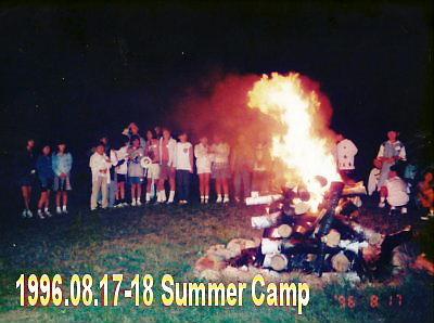 04 400 19960817 -18 SummerCampCampFireGroup発表