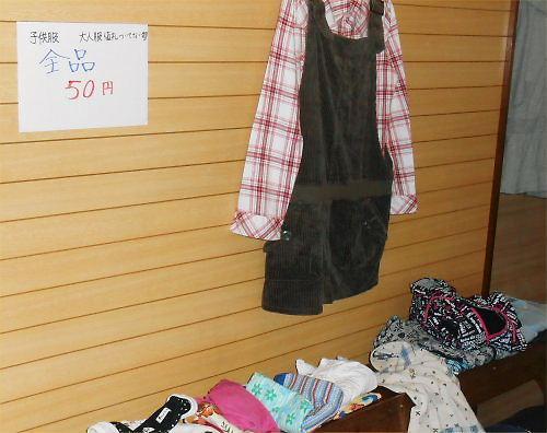 03 20140601 教会bazaar:衣服50円均一表示
