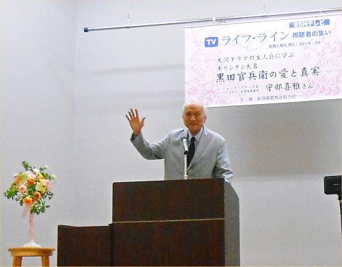 04 500 20140614 講演:黒田官兵衛の04守部喜雅LectureZU