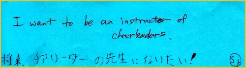 500 20140621 短冊0006 cheerleader