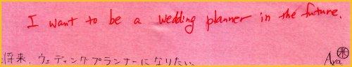 500 20140621 短冊0008 wedding-planner