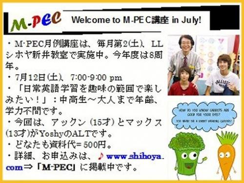 05 500 YEA案内from 2014 LLNews:07-08月号02Back