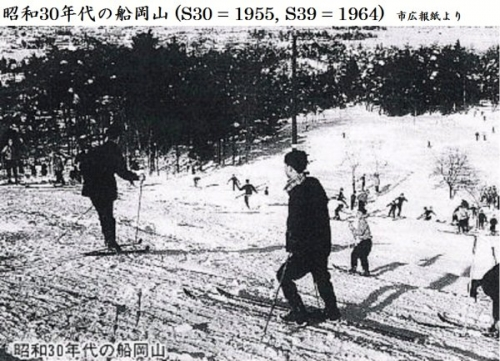06 600 tag 19620200 船岡山Skiing