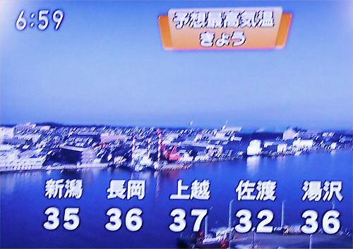 01 500 20140726 NHK 今日の気温予想37℃