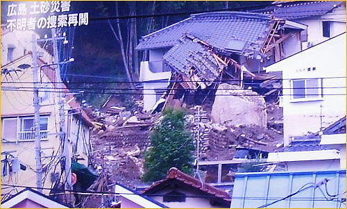 01 500 20140824 広島土砂災害NHK-TV