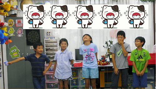 03 500 20140817 #2えいごでコント練習:Gargling