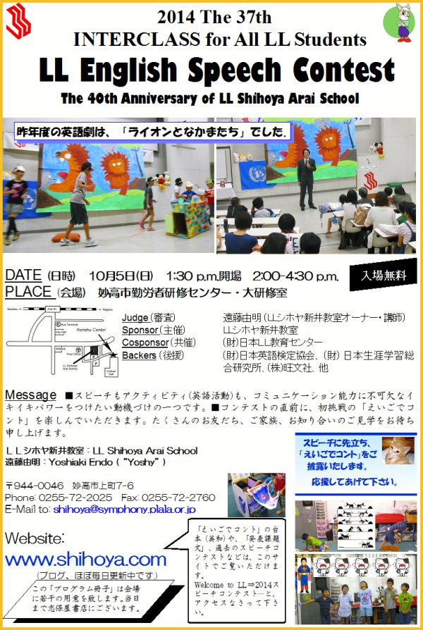 600 2014SC-Program01:表紙