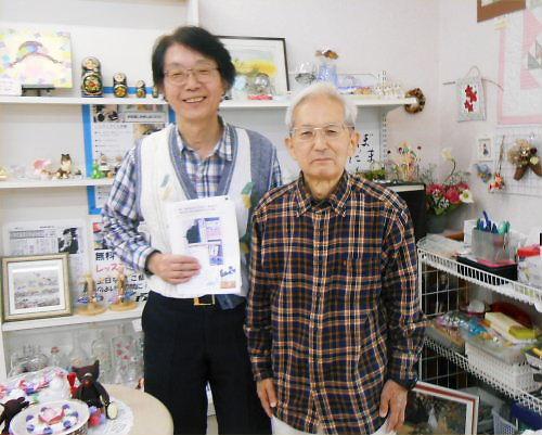 05 500 20140920 小島正巳先生ご来訪 Yoshy at とんぼ玉