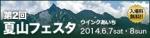 234-60-banner.jpg