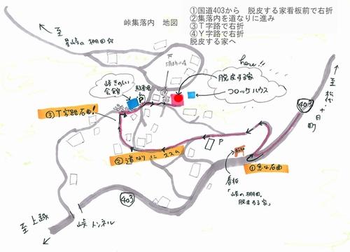 Chizu.jpg