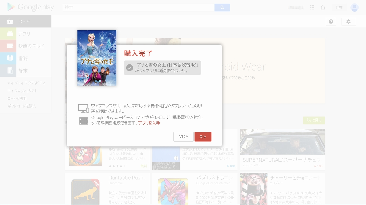 anayuki_movienex4.jpg