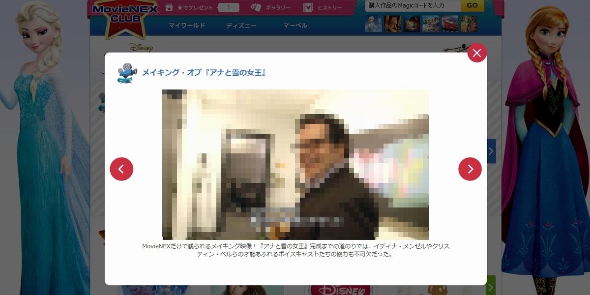 anayuki_movienex7a.jpg