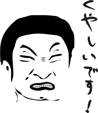 20120725_ishiharasatomi_13.jpg
