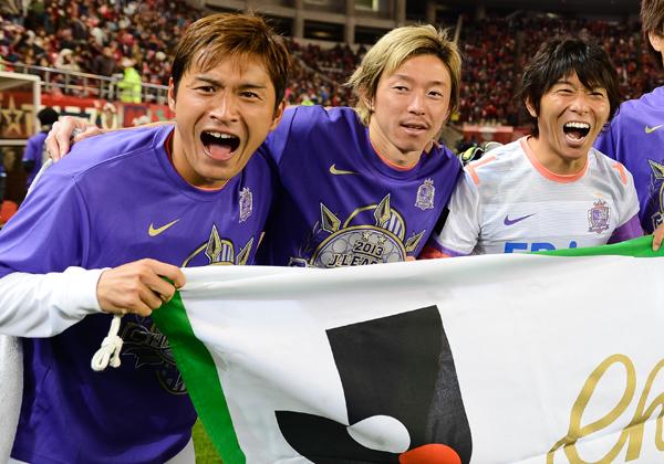 2014 J-yoso