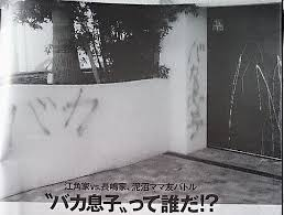 ダウンロードrakugaki
