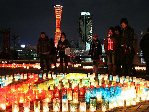 candle_001_2.jpg