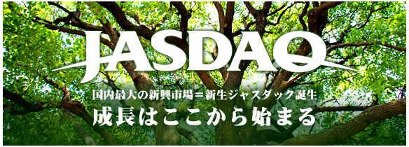 jasdaq201010.jpg