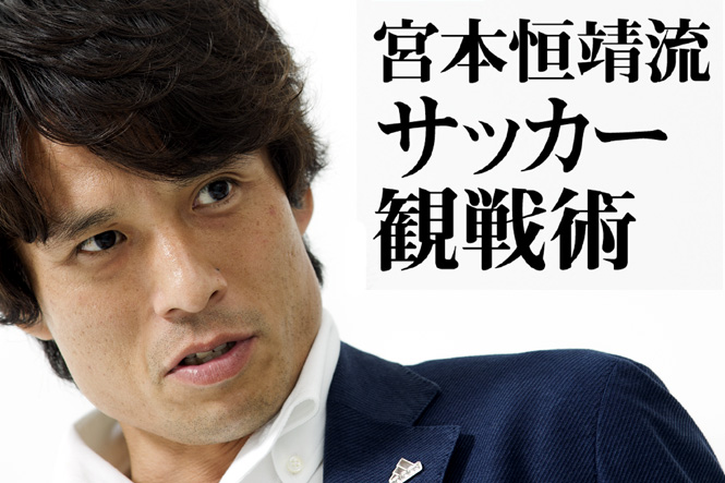 miyamoto_120808_011.jpg