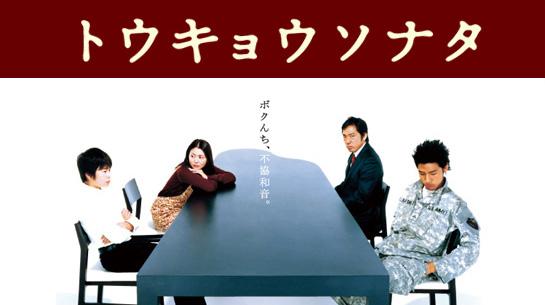screening09-0301-0313.jpg