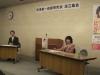 H260426政経研究会-画像