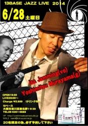 2014-06-28 フライヤー13ベースIsa Jamming(vo)村山義光(gt)Duo