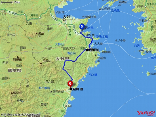 往路 九州