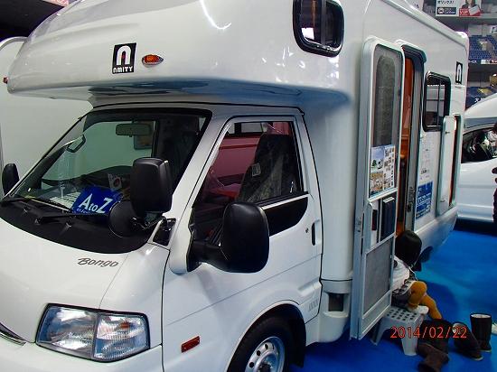 P2220035.jpg