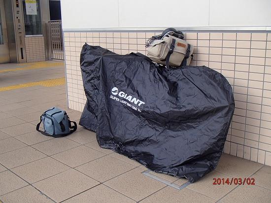P3020098.jpg