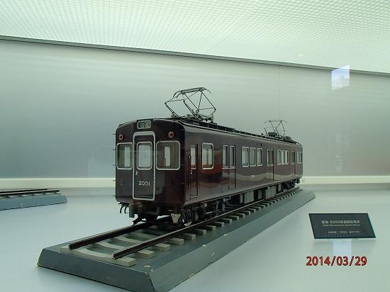 P3290064.jpg