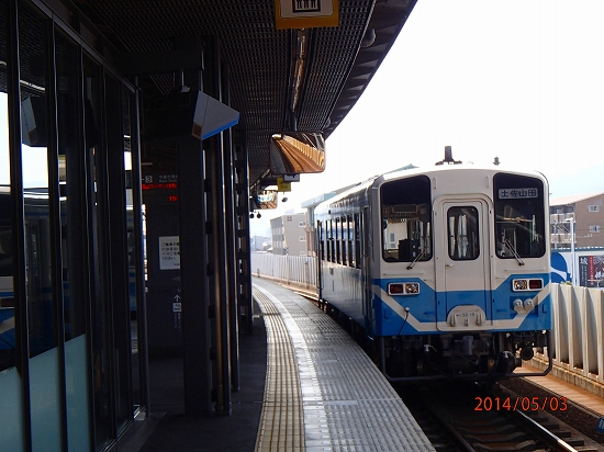 P5030014.jpg