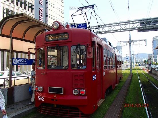 P5030042.jpg