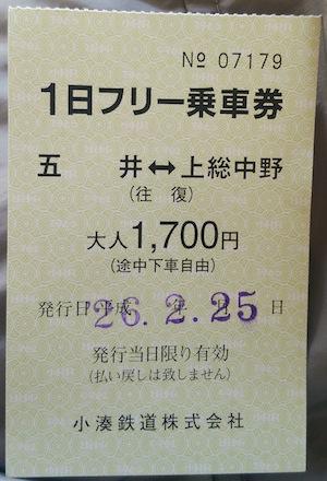 DSC_0343.jpg