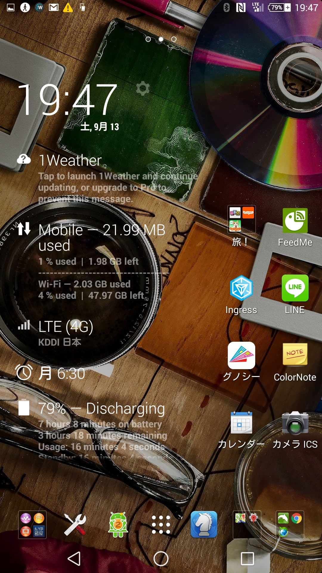 Screenshot_2014-09-13-19-47-05.jpg