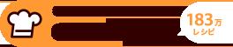 logo_header_183.png