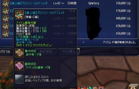 2014-8-17 19_49_54