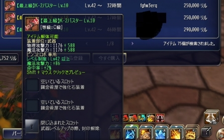 2014-8-17 19_48_17