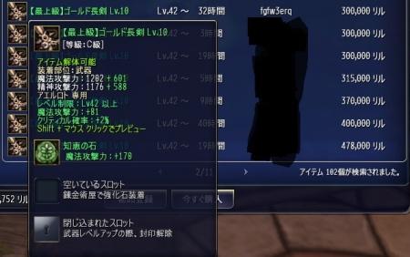 2014-8-17 19_49_20
