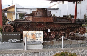 九七式中戦車 若獅子神社 旧陸軍少年戦車兵学校跡