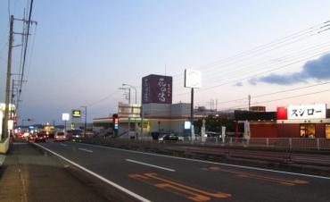国道139号線 富嶽温泉 花の湯